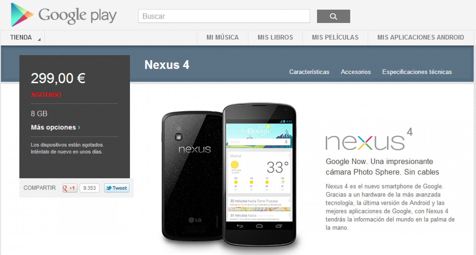 Navidades sin Nexus 4
